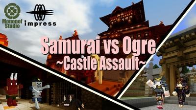 Samurai vs Ogre Castle Assault on the Minecraft Marketplace by Impress