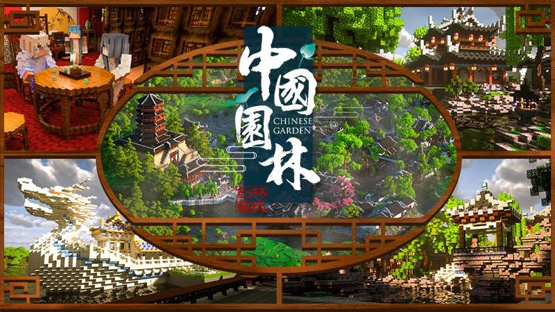 Chinese Garden Mashup on the Minecraft Marketplace by LinsCraft