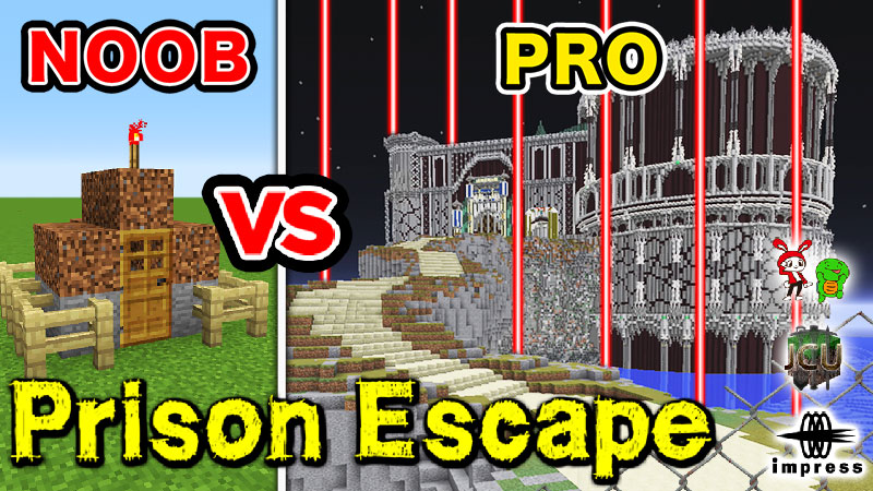 Prison Escape NOOB VS PRO on the Minecraft Marketplace by Impress
