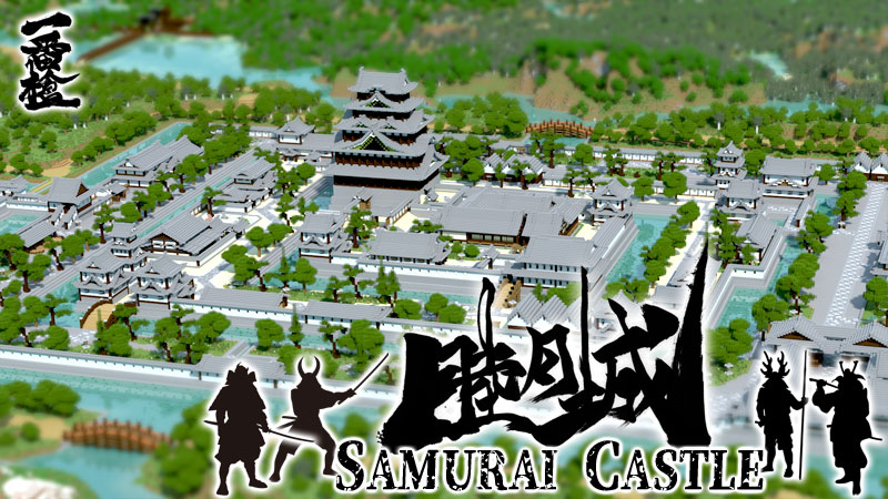 SAMURAI CastleMUTSUKIJO on the Minecraft Marketplace by Impress