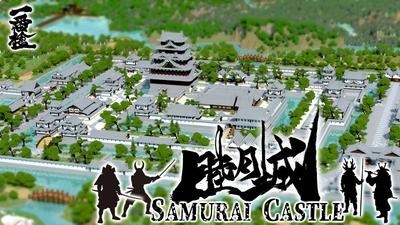 SAMURAI CastleMUTSUKIJO on the Minecraft Marketplace by Impress