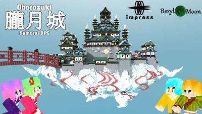 Oborozuki Samurai RPG on the Minecraft Marketplace by Impress